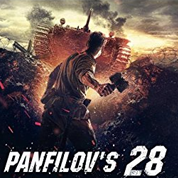 panilov